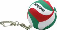 Molten KHVM Volleyball Schlüsselanhänger weiß-rot-grün | Sonstige